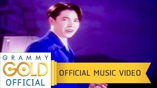 ง้อเพราะรัก - ก๊อท จักรพันธ์【OFFICIAL MV】