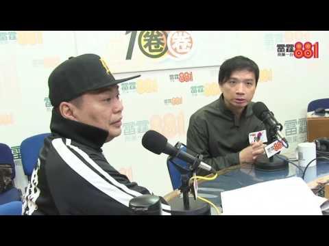 陳輝陽搵28女聲合唱 香港缺乏創作土壤?