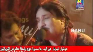 YouTube   SHAMAN ALI MIRALI SINDHI SONGS AJ HIDKI LAGI AA ALBUM 122 ANMOL