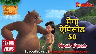 jungle book kahaniya in hindi for kids funny video compilation