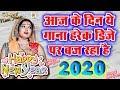 #Hits Dj Song - Jaanu Happy New Year - आज के दिन ये गाना हरेक Dj पर बज रहा है Piyush Sharma & Kajal