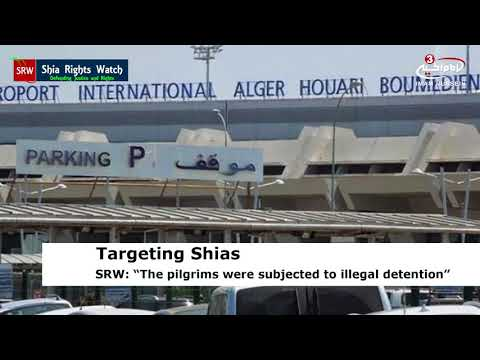 Shia Rights Watch denounces the flagrant violations against Shias in Algeria