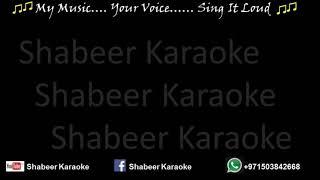 Mullapoom Pallilo Karaoke with Lyrics | Malayalam duet karaoke with Lyrics