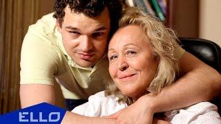 Лена Третьякова и группа МОРЕ - Позвони маме
