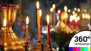 Патриарх Кирилл приедет в Кемерово на сороковой день после пожара в