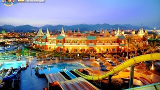 فندق اكوا بلو شرم الشيخ Aqua Park Resort   Aqua Blu Sharm El Sheikh