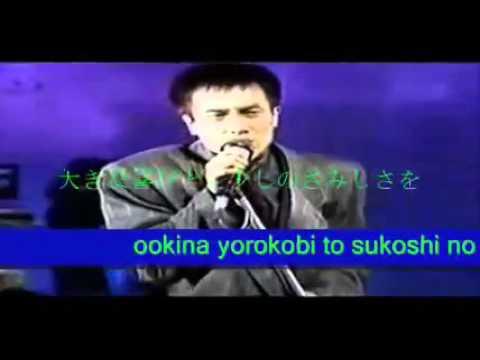 Kampai(japanese song)
