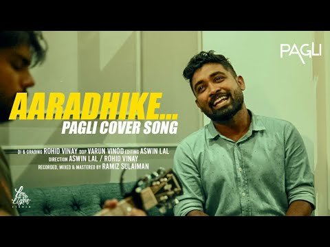 Download Lagu  Aaradhike song   Ambili   Acoustic cover   Pagli Mp3 Free