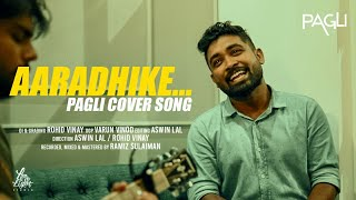 Aaradhike song | Acoustic cover | Pagli
