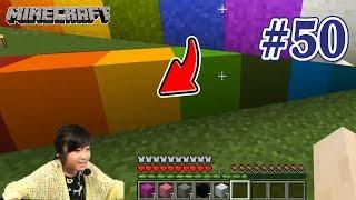 #50【コンクリートパウダーを使ってみました】かんなマインクラフト(Minecraft) Playing video