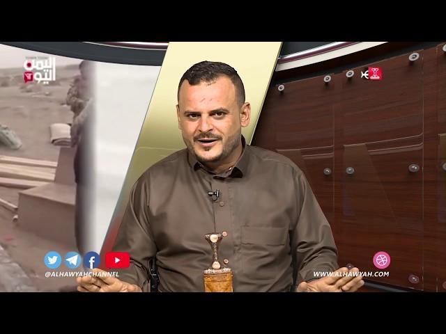 بدون سياسة | طارق عفاش الهيصة والزنبليطة | قناة الهوية