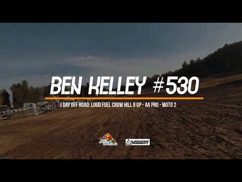 2019 Answer J Day Off Road Series: Loud Fuel Crow Hill II GP: On Board With Ben Kelley