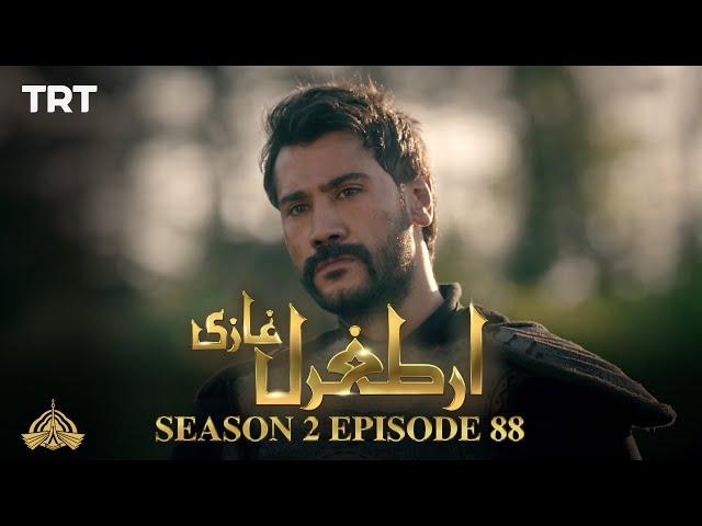 Ertugrul Ghazi Urdu | Episode 88| Season 2