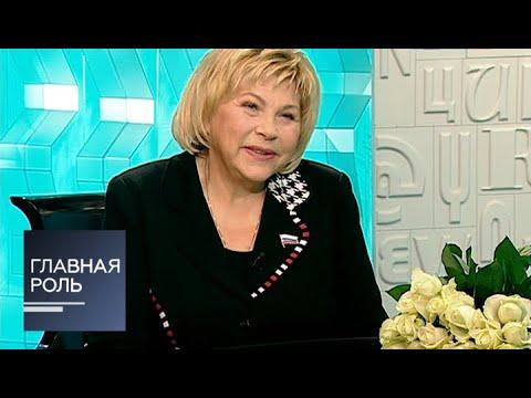 Главная роль. Елена Драпеко. Эфир от 29.10.2013