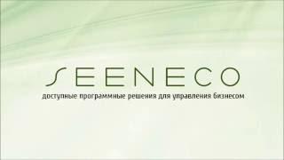 видео Seeneco