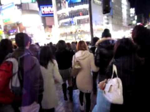 Music Store in Shibuya