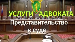 видео Исковые заявление: все о составлении и подаче в суд
