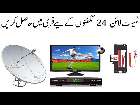 How to Get Free Cccam Server Test Cline For Your HD Receiver Best Websites