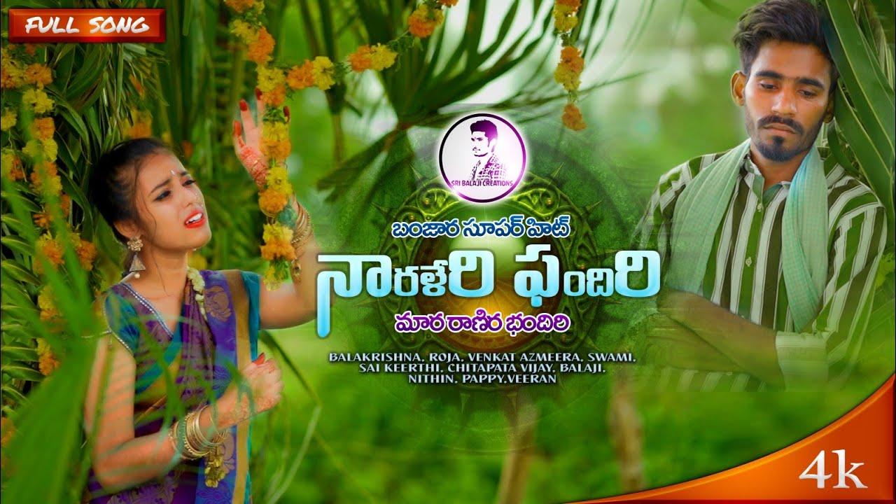 Naraleri pandiri video song   st songs   banjara songs   st song   banjara dj   balaji creations