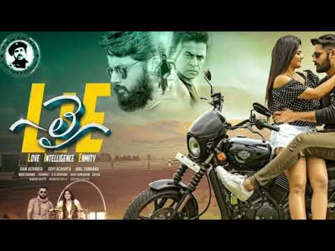 Lie movie Ringtone || Lie BGM(background music) || New movie 2017 Rington