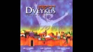 Dveykus - Volume 6 1. Overture