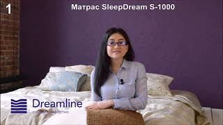видео Матрас DreamLine Relax Massage S2000