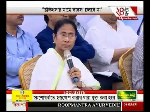 Mamata Banerjee publicly rebukes private hospitals for 'unethical money-making' (Part-1)