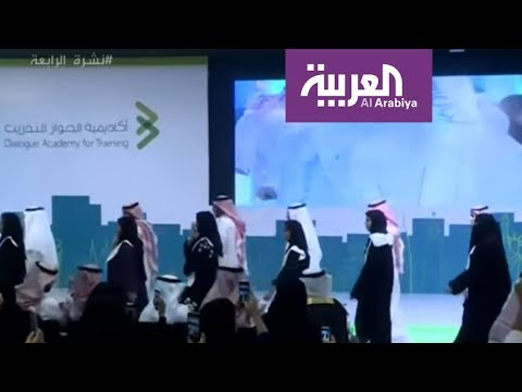 سعوديون مستعدون لمصافحة وحوار العالم  - نشر قبل 1 ساعة