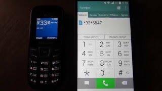 Узнайте слушают Ваш телефон или нет!(Разрешения сложных ситуаций, как и в личной жизни, так и в бизнесе. ☏ (050) 800-08-01 ☏ http://pravda-agency.com.ua/, 2015-12-26T22:27:15.000Z)