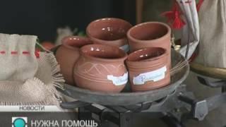Смотреть видео Телеканал «Санкт Петербург» — Новости — Сергей Мигицко слепи онлайн