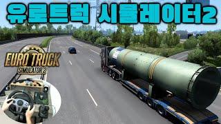 가스 파이프라인 부속 화물 배송 282km  o황규튜브…