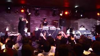 KRS-One - Sound of Da Police - Live in San Jose