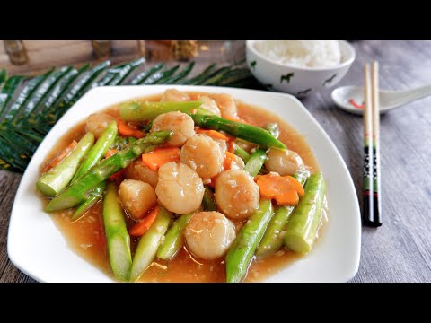 Super Easy Scallops & Asparagus in Ginger Oyster Sauce 姜汁带子炒芦笋 Chinese Seafood Stir Fry Recipe