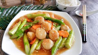 Super Easy Scallops u0026 Asparagus in Ginger Oyster Sauce 姜汁带子炒芦笋 Chinese Stir Fry Recipe