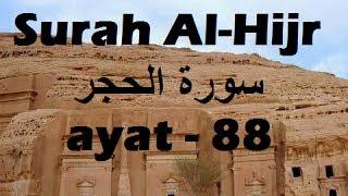 Gambar cover 2012/07/02 Ustaz Shamsuri 742 - NE2 Surah Al-Hijr ayat 88