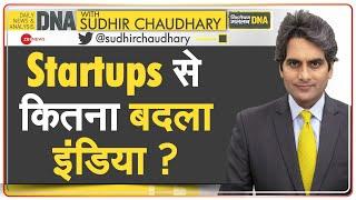 DNA: PM Modi के Startup India Initiative से कितना बदला देश? | Narendra Modi | 20 Varsh Utkarsh