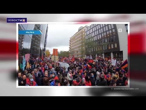 Всемирно известные армянские врачи прибывают из Франции.Новости 12.10.2020