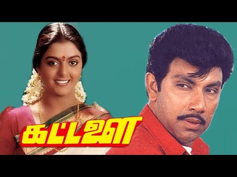 Kattalai | blockbuster Tamil Movie | Sathyaraj,Bhanupriya |