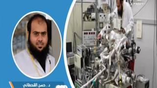 «حسن القحطاني».. أول سعودي يعمل بمدينة العلوم اليابانية يوجه رسالة للشباب (فيديو)