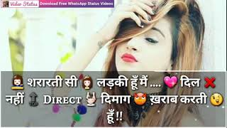 Whatsaap status / guru randhawa song high rated gabru...