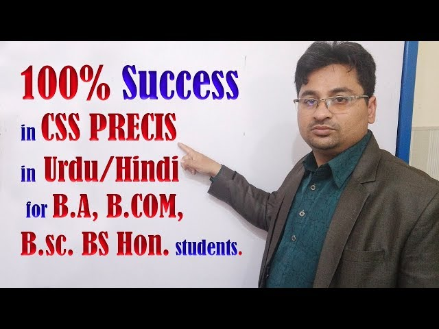 PRECIS WRITING IN URDU/HINDI FOR CSS, B.A, B.SC. BS HON