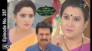 Lahiri Lahiri Lahirilo | 19th July 2019 | Full Episode No 257 | ETV Telugu
