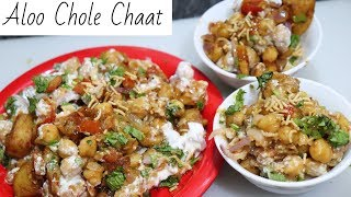 Qabooli Chane ki Khatti Meethi Aloo Chana Chaat