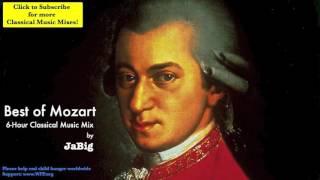 Моцарт лучшее 2