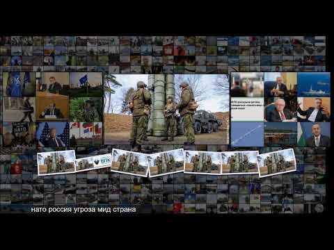 Почему НАТО угрожает напасть на Калининград