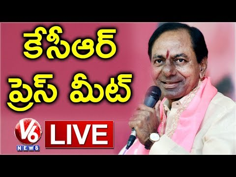 CM KCR Press Meet Live | Telangana Assembly Results 2018 | V6 News