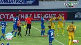 การท่าเรือ แซงเฮ บุกชนะ ชลบุรี 3-2 | 09-03-62 | เรื่องรอบขอบสนาม