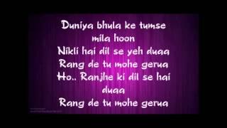 Gerua - Shah Rukh Khan | Kajol | Dilwale | Pritam | SRK Kajol Lyrics Arijit Singh Best Song 2015