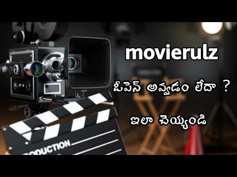 Download MOVIERULZ ఓపెన్ అవ్వడం లేదా ? ఇలా చెయ్యండి || how to open movierulz website