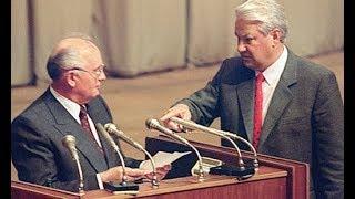 Gorbachev là kẻ cơ hội? - BBC News Tiếng Việt